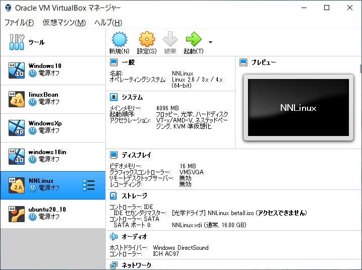 f:id:tsumikasane3:20201116195804j:plain