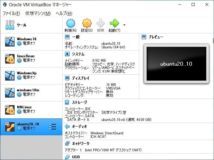 f:id:tsumikasane3:20201116195821j:plain