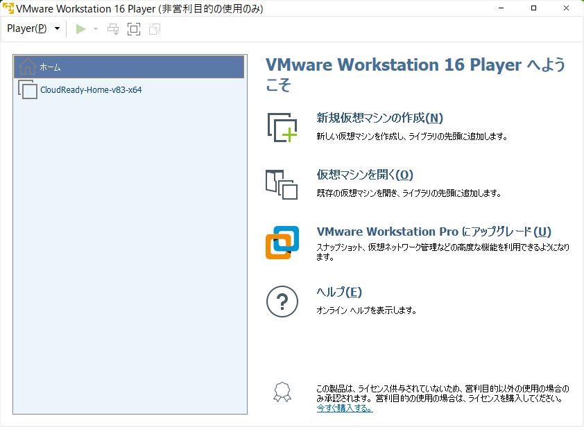 f:id:tsumikasane3:20201116195836j:plain