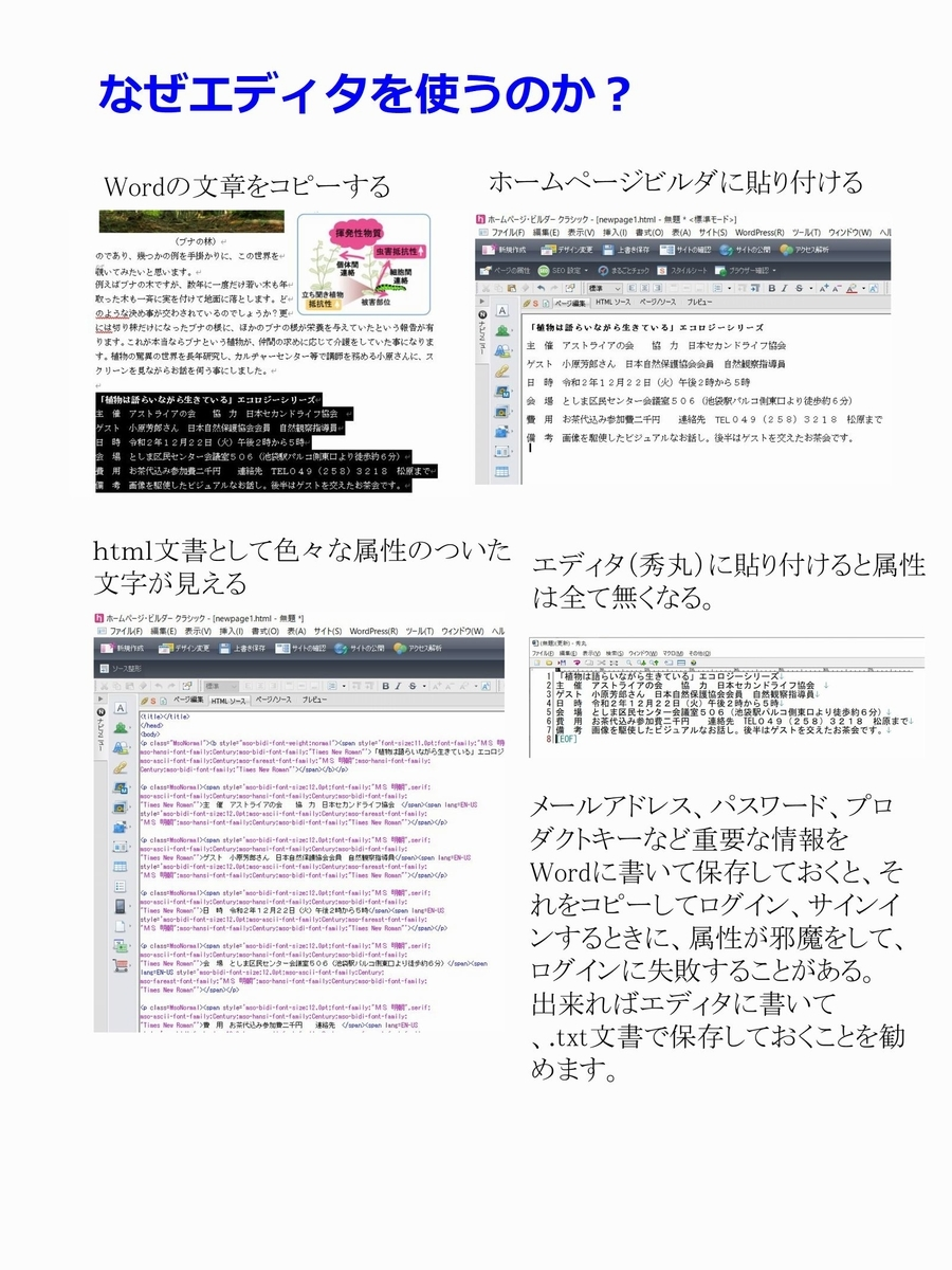f:id:tsumikasane3:20201125133824j:plain
