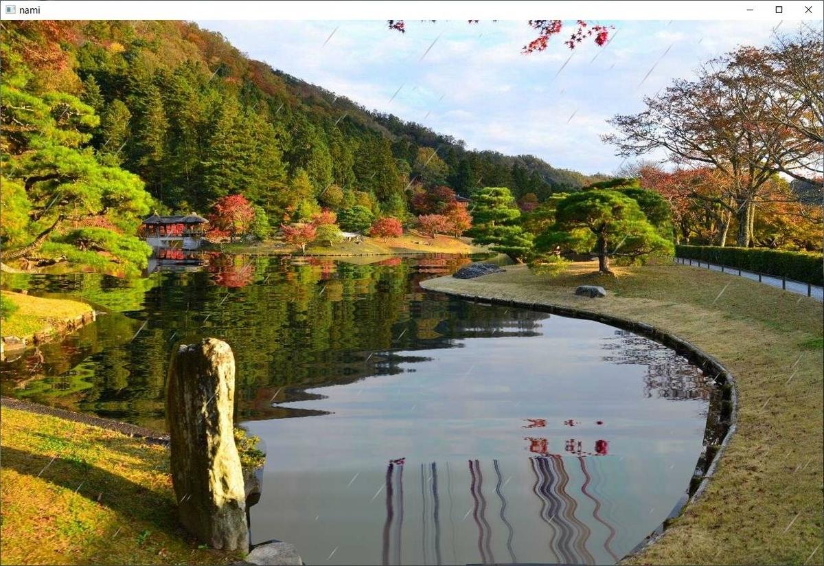 f:id:tsumikasane3:20201201141307j:plain