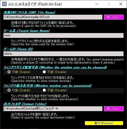 f:id:tsumikasane3:20201201141344j:plain