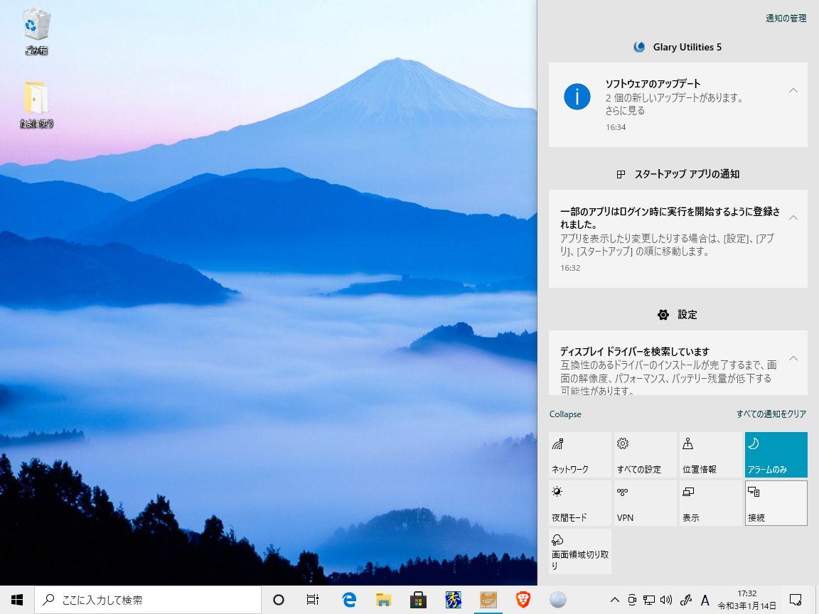 f:id:tsumikasane3:20210114203204j:plain