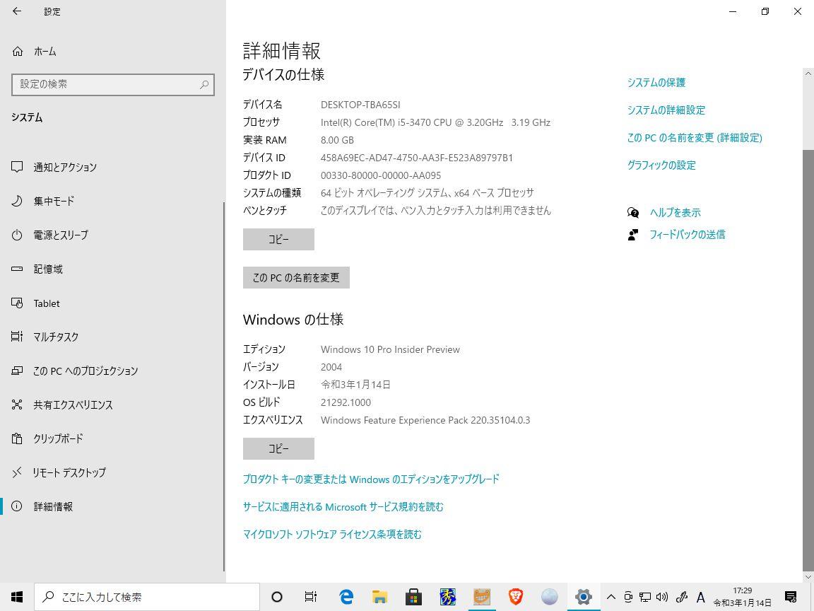 f:id:tsumikasane3:20210114203255j:plain