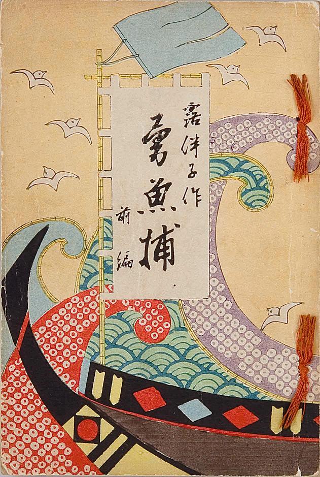 f:id:tsumikasane3:20210119163205j:plain