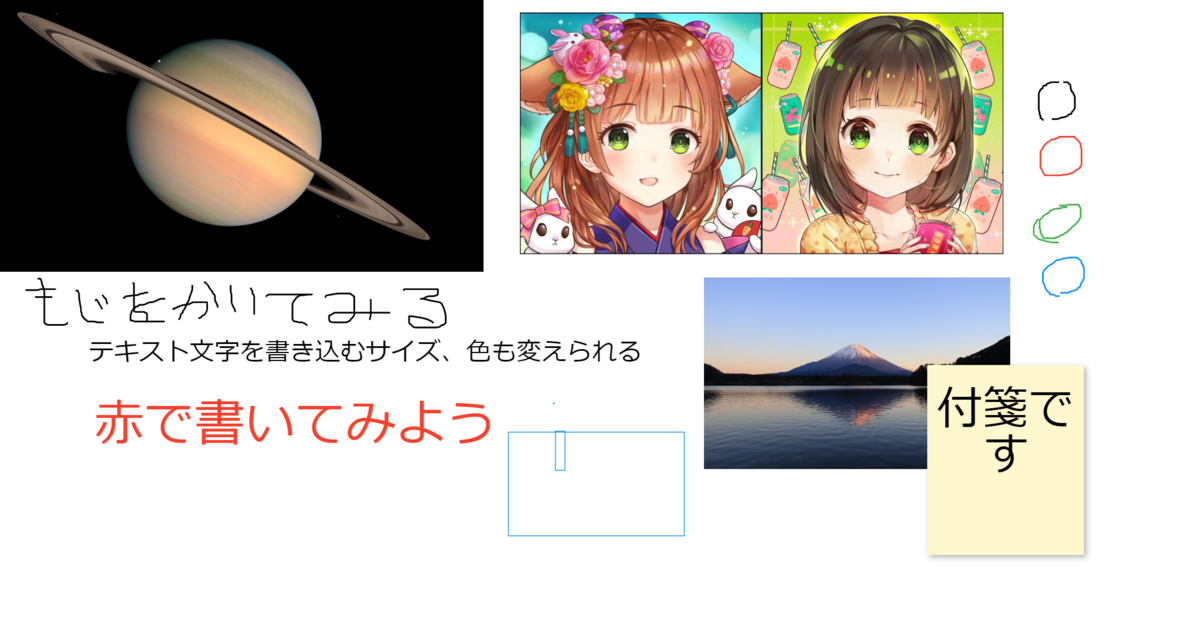 f:id:tsumikasane3:20210216155606p:plain