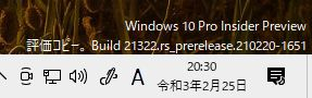 f:id:tsumikasane3:20210225214112j:plain