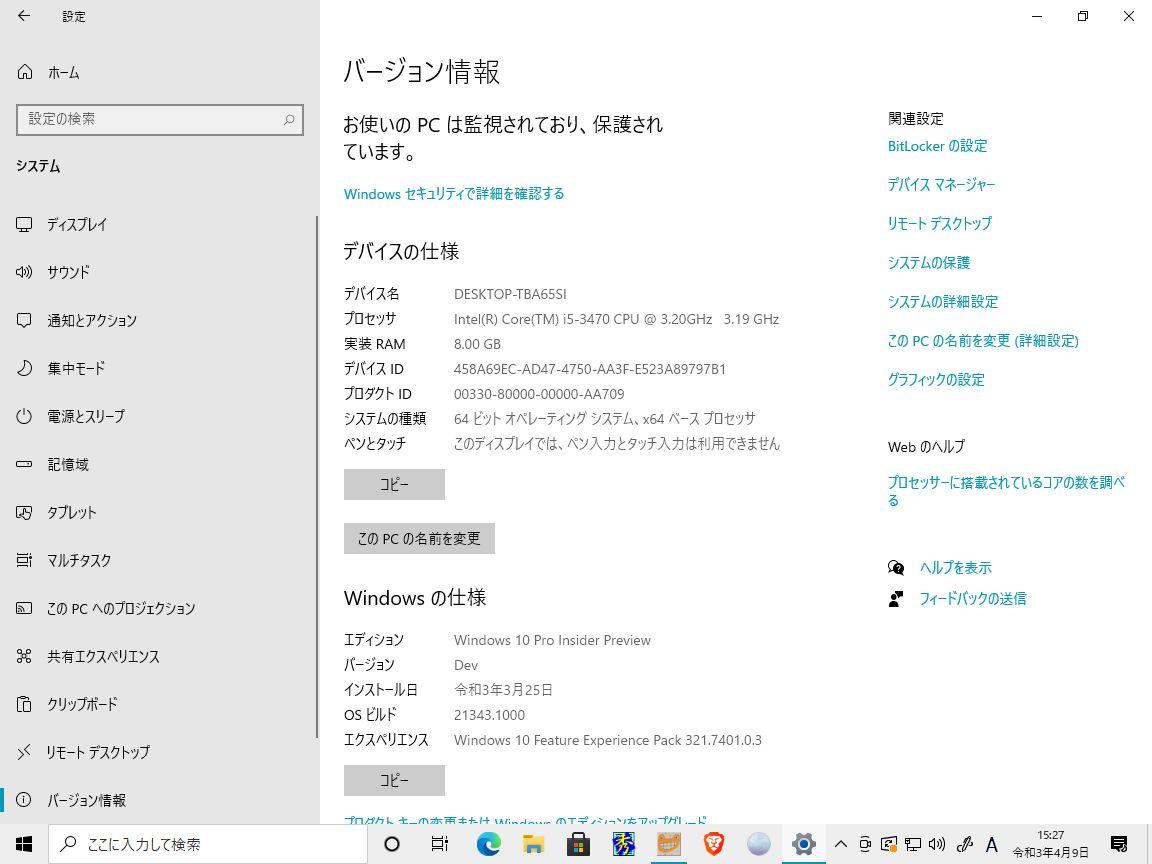 f:id:tsumikasane3:20210409191420j:plain