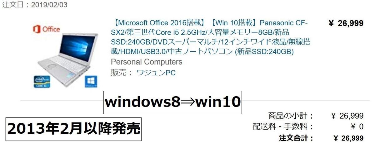 f:id:tsumikasane3:20210409211548j:plain