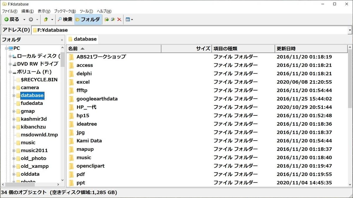 f:id:tsumikasane3:20210414123507j:plain