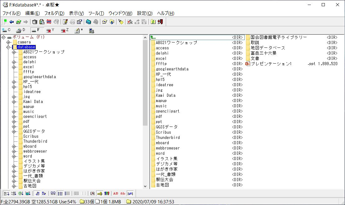f:id:tsumikasane3:20210414123529j:plain
