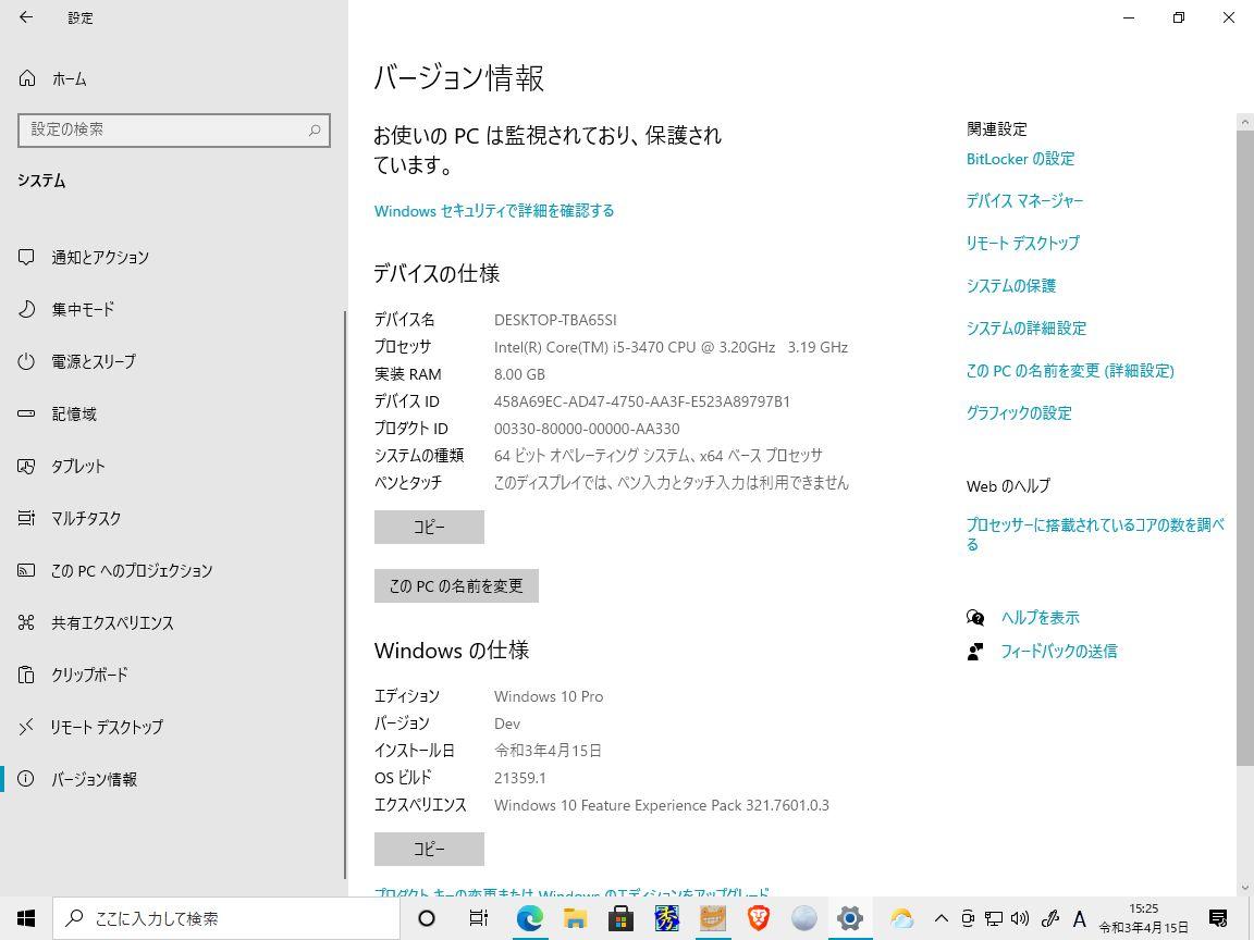 f:id:tsumikasane3:20210415164651j:plain