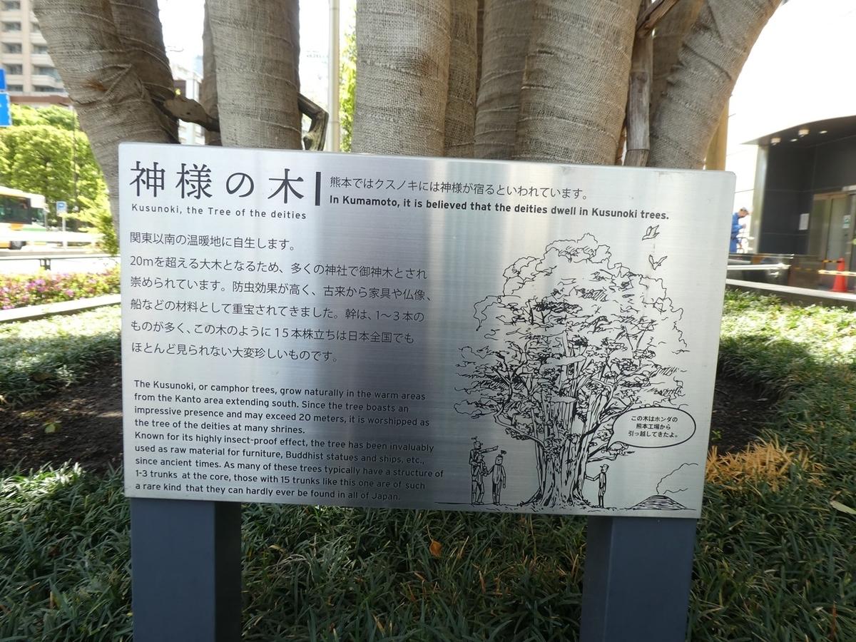 f:id:tsumikasane3:20210415181120j:plain