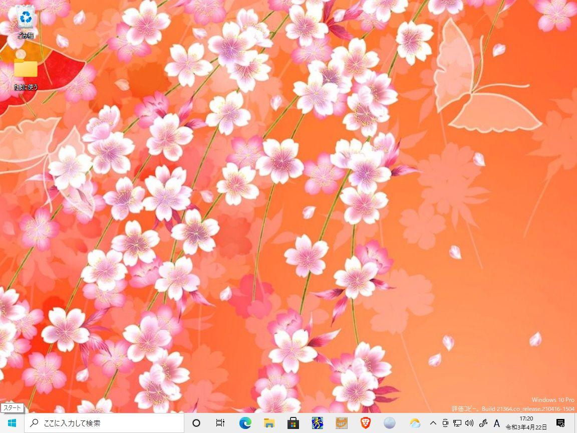 f:id:tsumikasane3:20210422173021j:plain