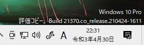 f:id:tsumikasane3:20210430224237j:plain