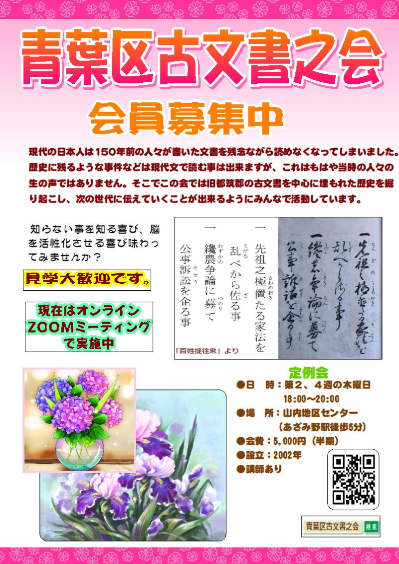 f:id:tsumikasane3:20210516134953j:plain