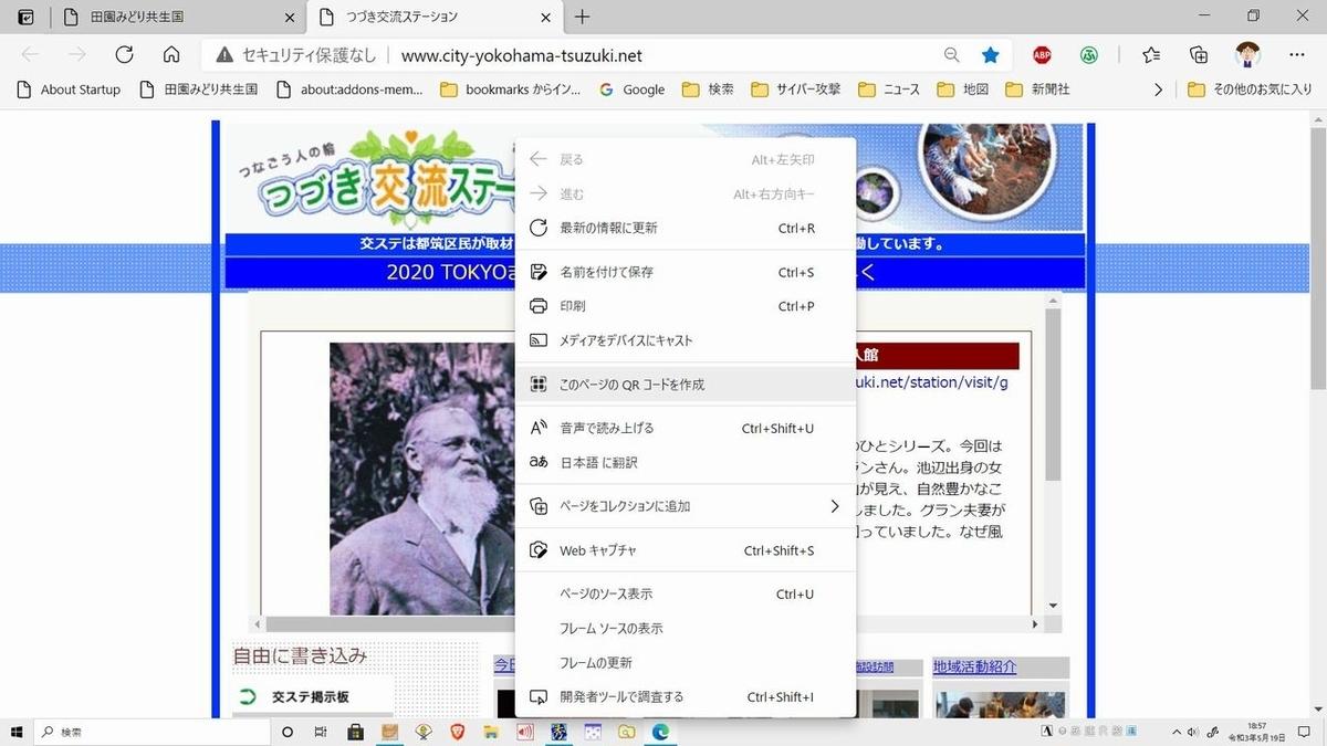 f:id:tsumikasane3:20210519190823j:plain