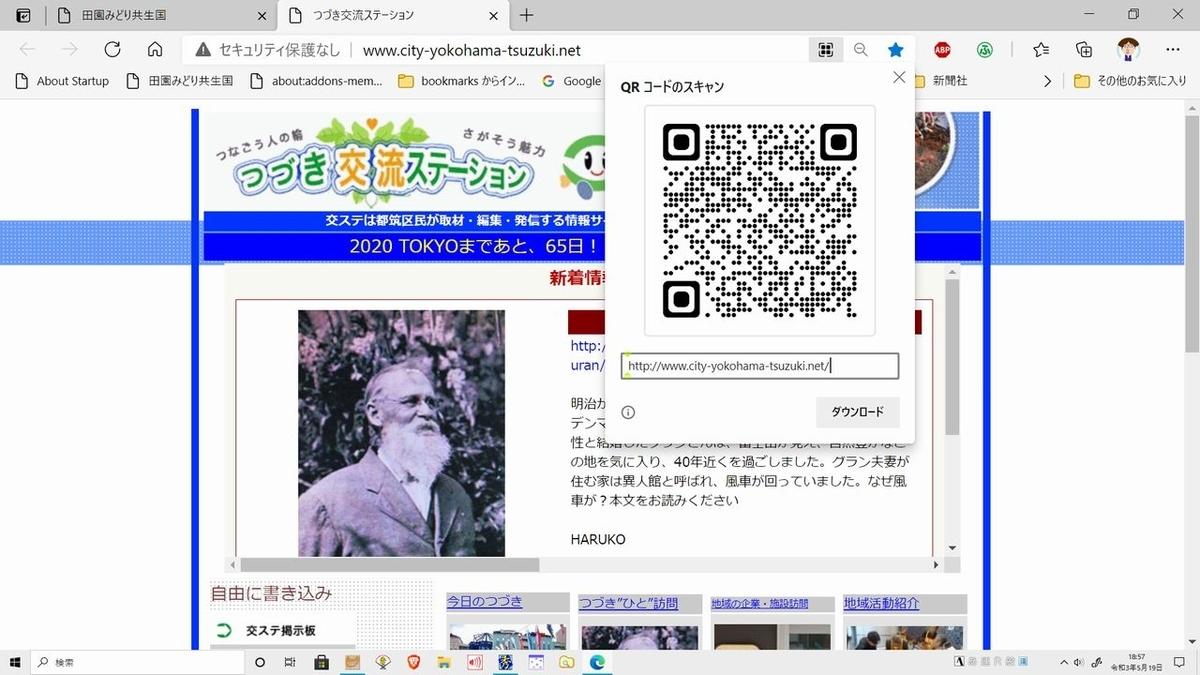 f:id:tsumikasane3:20210519190855j:plain