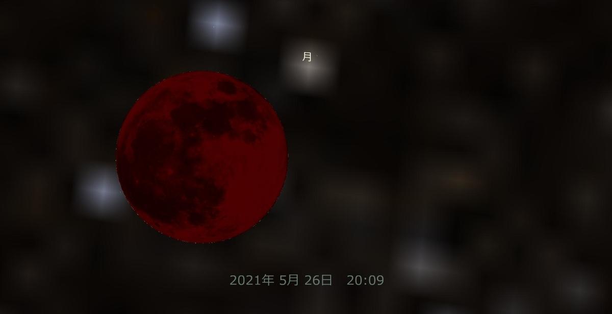 f:id:tsumikasane3:20210525183833j:plain