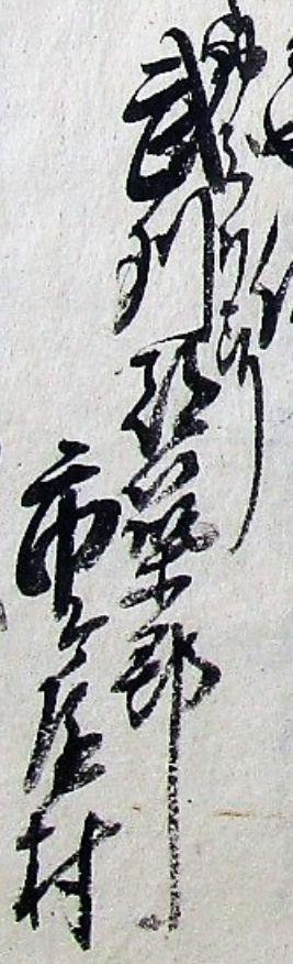 f:id:tsumikasane3:20210526181618j:plain