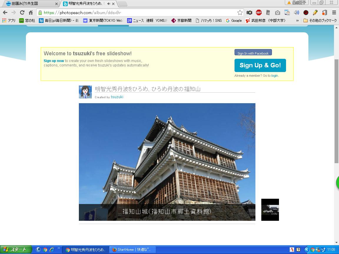 f:id:tsumikasane3:20210729120302p:plain