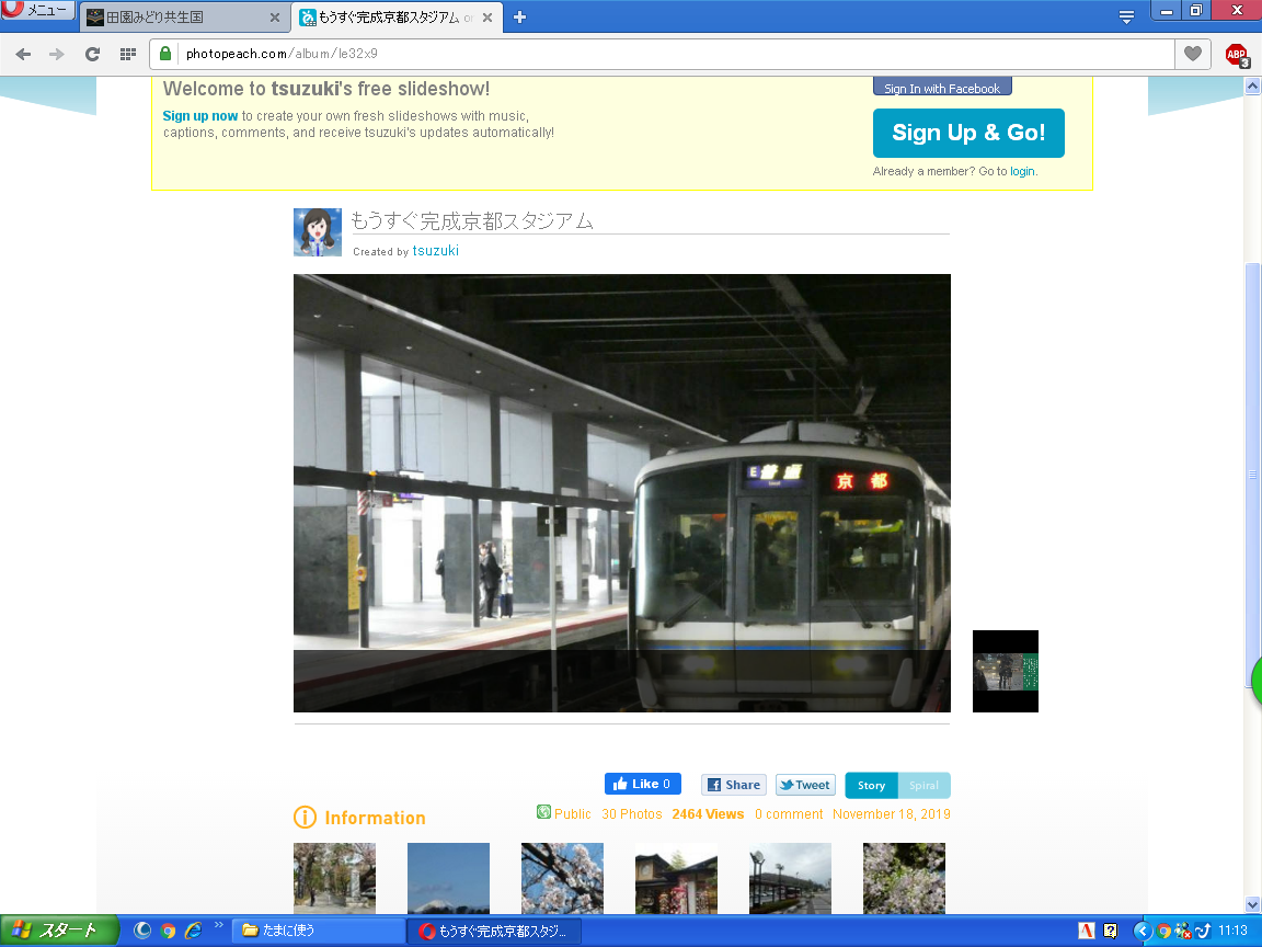 f:id:tsumikasane3:20210729120323p:plain