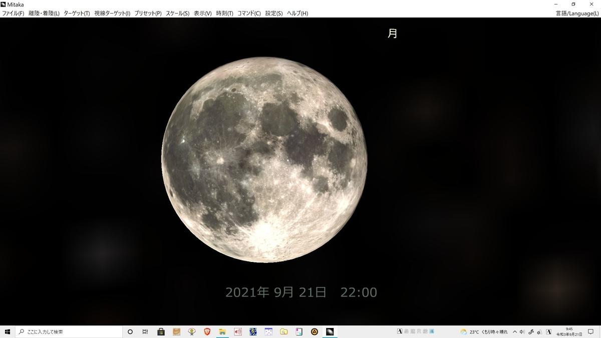 f:id:tsumikasane3:20210921095819j:plain