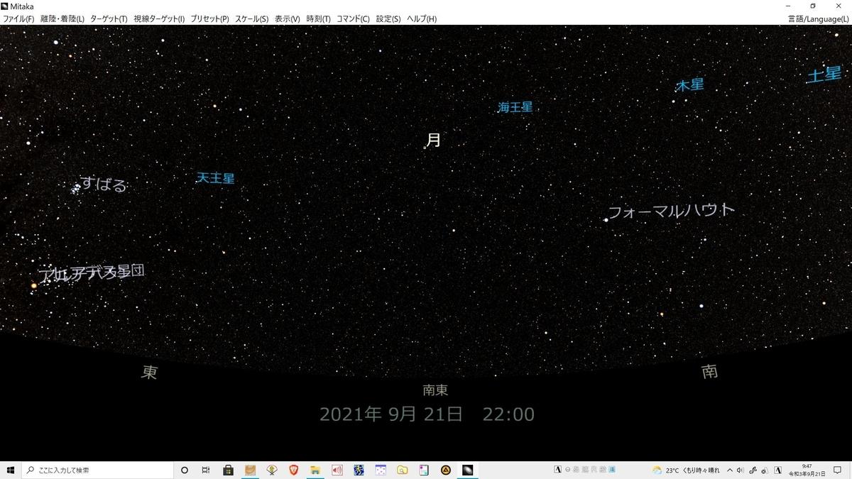 f:id:tsumikasane3:20210921095833j:plain