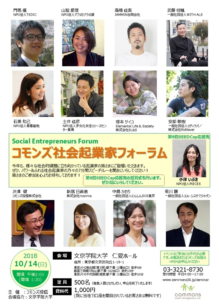 f:id:tsumiki-sec:20181018114956j:plain