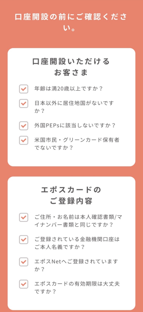 f:id:tsumiki-sec:20181112141811p:plain