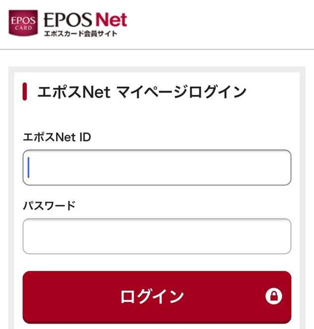 f:id:tsumiki-sec:20181112141914j:plain