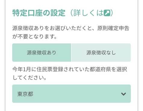 f:id:tsumiki-sec:20181112142224j:plain
