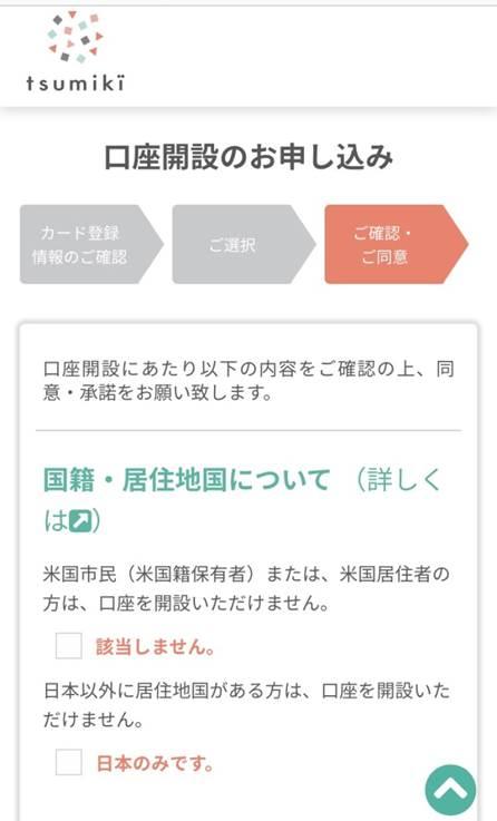 f:id:tsumiki-sec:20181112142236j:plain