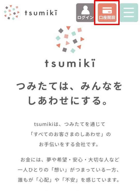 f:id:tsumiki-sec:20181112202134j:plain