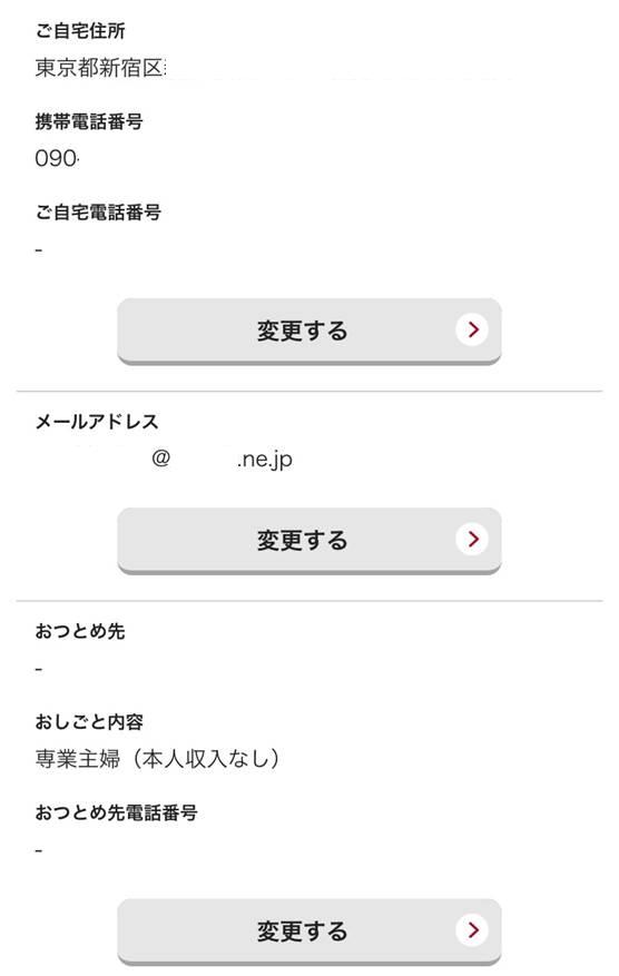 f:id:tsumiki-sec:20181112202332p:plain