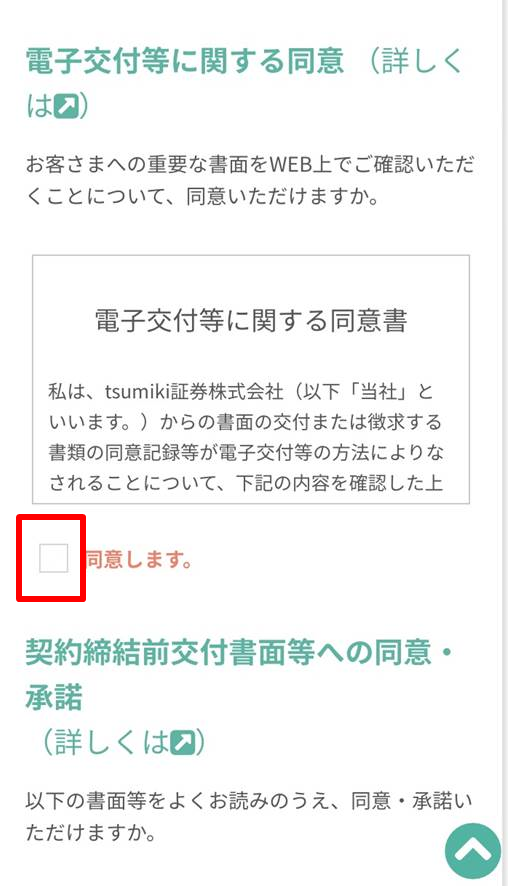 f:id:tsumiki-sec:20181112202502p:plain