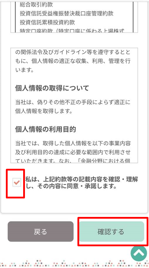 f:id:tsumiki-sec:20181112202607p:plain