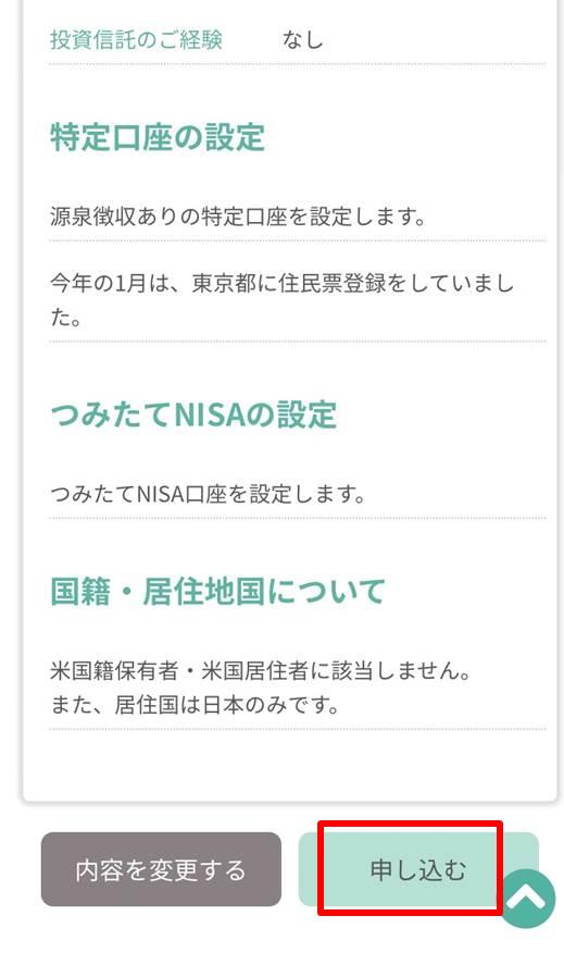 f:id:tsumiki-sec:20181112202616p:plain