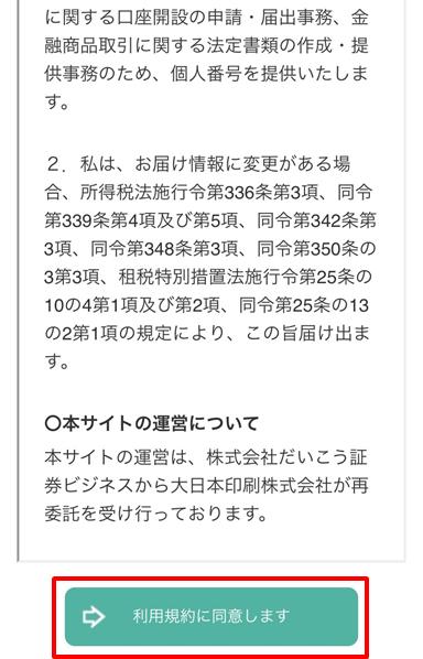 f:id:tsumiki-sec:20181212154433p:plain