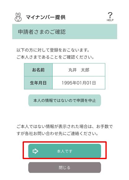 f:id:tsumiki-sec:20181212154447p:plain