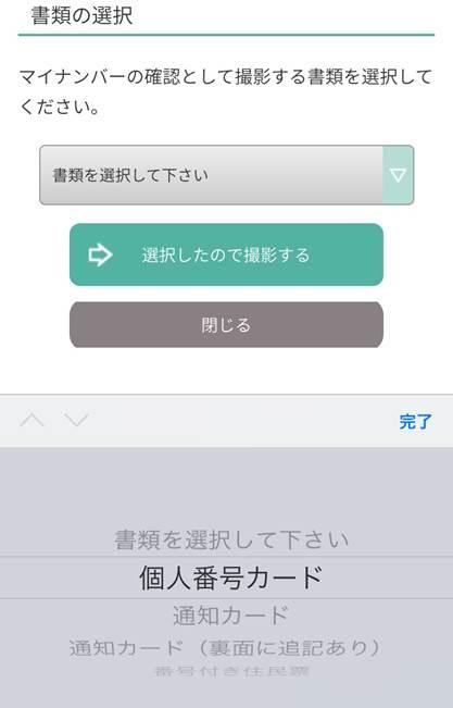 f:id:tsumiki-sec:20181212154502j:plain