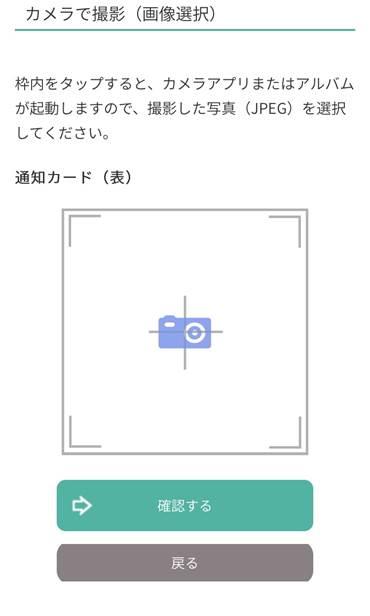f:id:tsumiki-sec:20181212154514j:plain