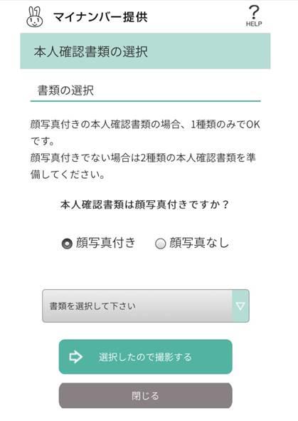 f:id:tsumiki-sec:20181212154527j:plain