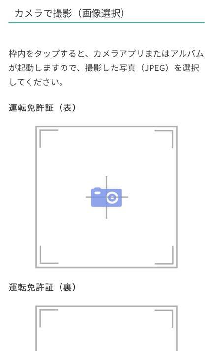 f:id:tsumiki-sec:20181212154543j:plain