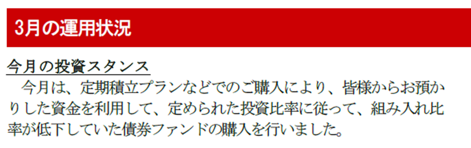 f:id:tsumiki-sec:20190426122620p:plain
