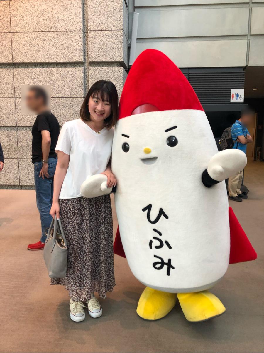 f:id:tsumiki-sec:20190529152130j:plain