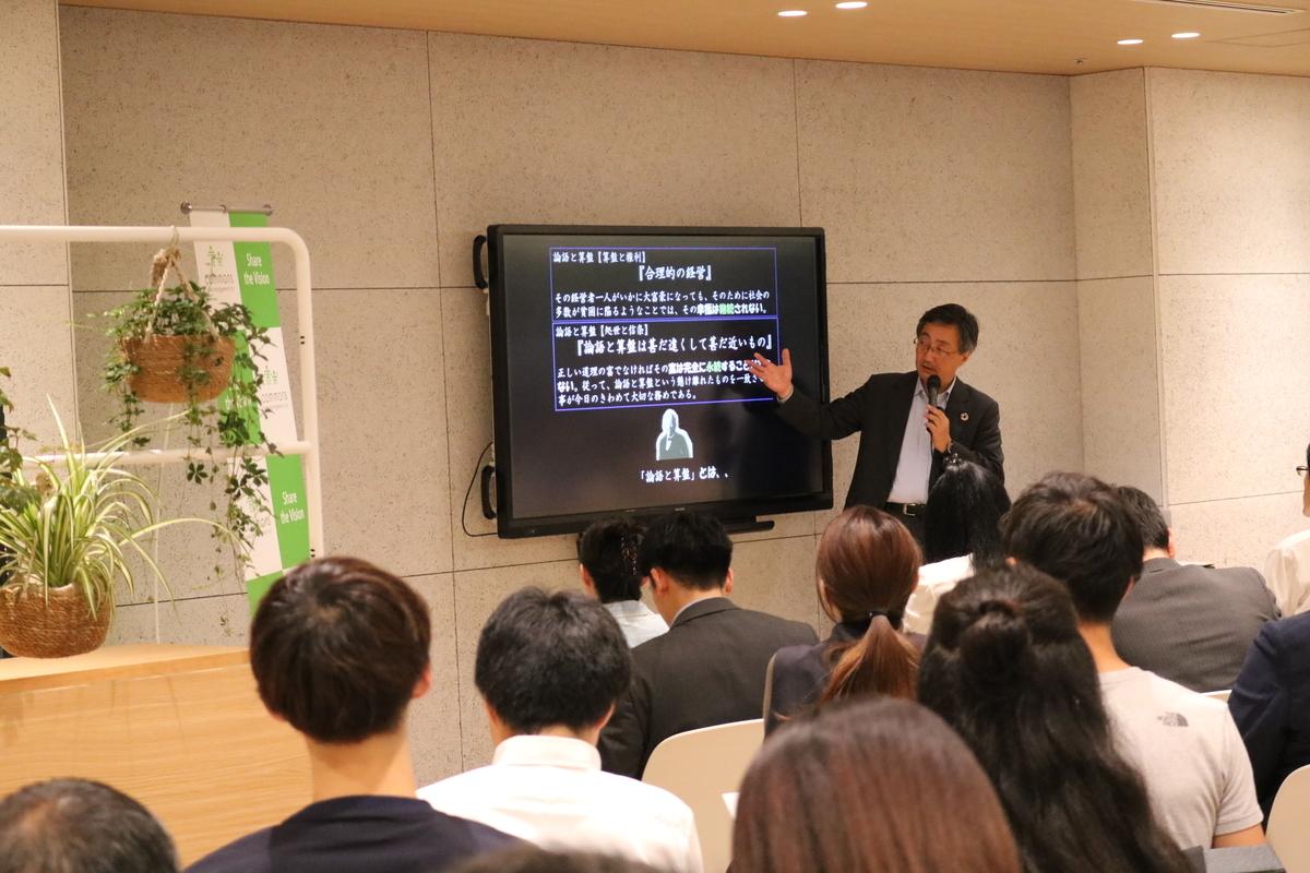 f:id:tsumiki-sec:20190626151811j:plain