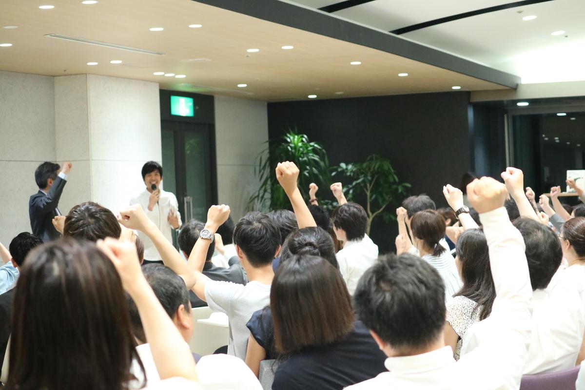 f:id:tsumiki-sec:20190626152041j:plain