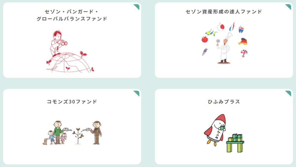f:id:tsumiki-sec:20190712150648p:plain