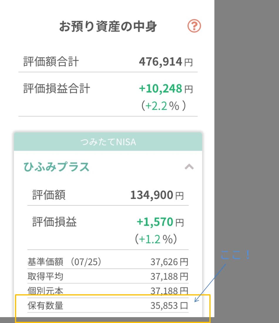 f:id:tsumiki-sec:20190729094429p:plain